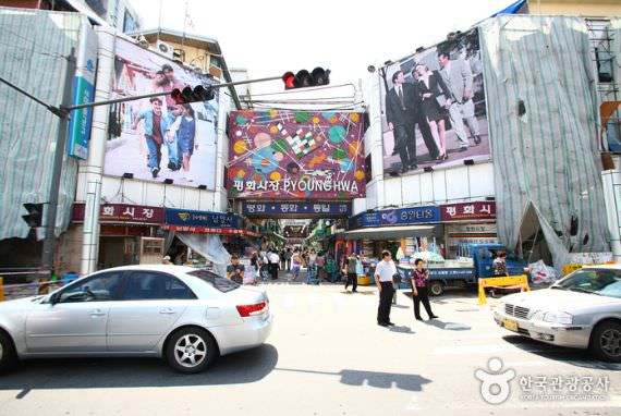 Kota Mode Pyounghwa (Pyeonghwa)