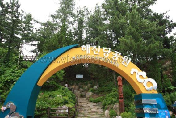 Taman Haesindang di Samcheok
