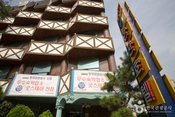 Hotel Goodstay Ansan - Goodstay