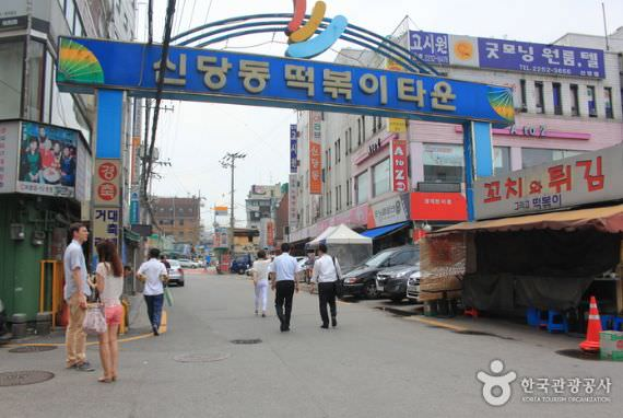 Sindangdong Tteokbokki Town