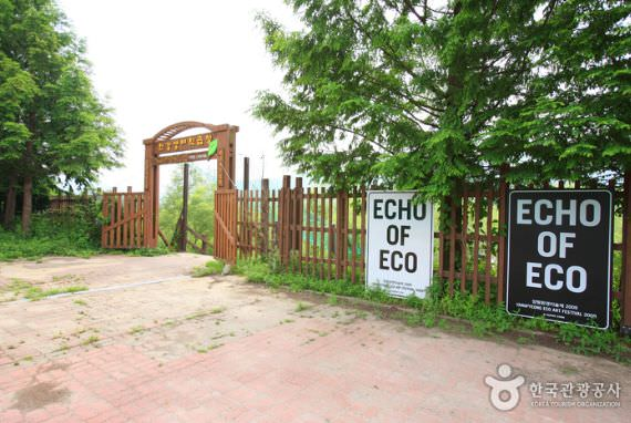 Hangang Eco Learning Center
