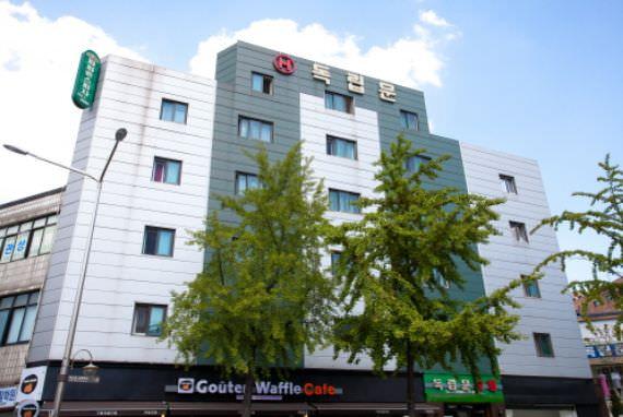 Hotel Dongnimmun - Goodstay