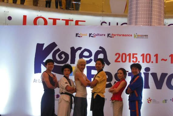 JUMP [ Korea Festival 2015]