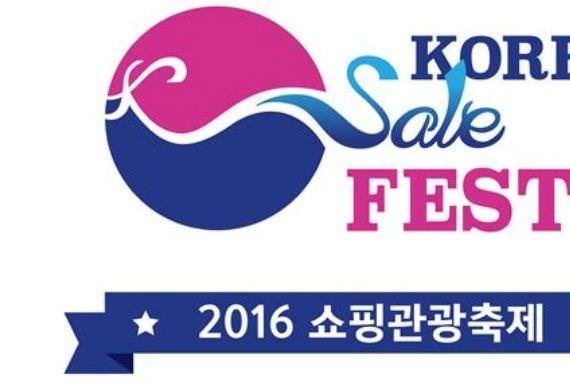 Korea Sale FESTA: Festival Belanja dan Wisata yang Menakjubkan!