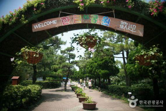 Taman Hallim