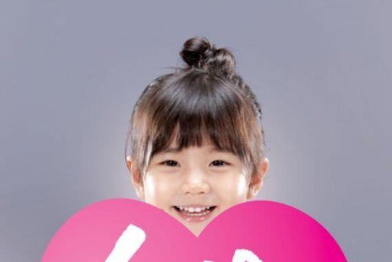 "KTO Jakarta Mencari Foto ""Senyuman Cantik Korea"" Selama Berkunjung ke Korea"