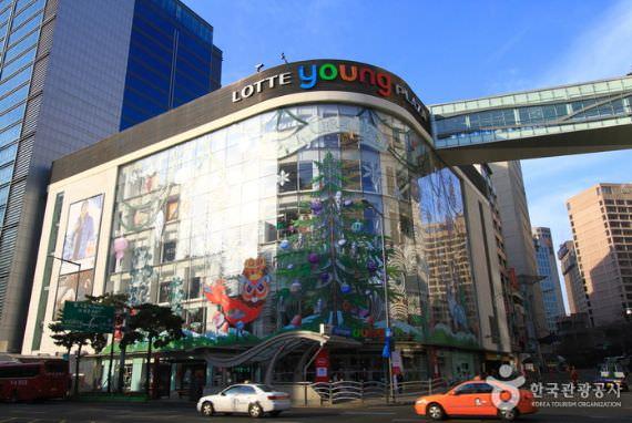 Plaza Muda Lotte