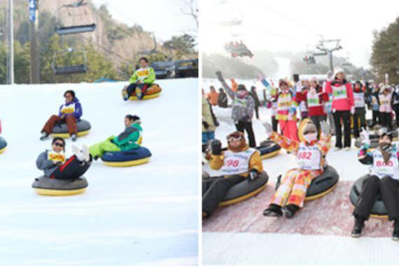 Festival Tabung Salju Kembali dengan Acara yang Lebih Menarik