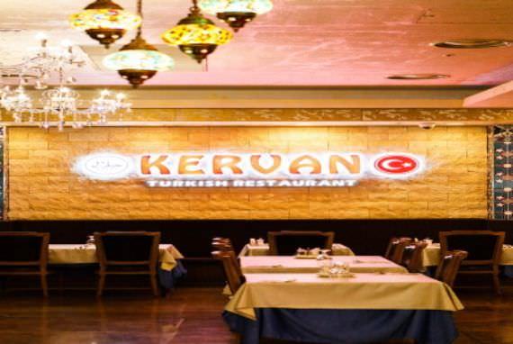 Kervan (Coex)
