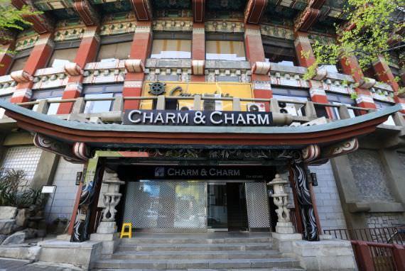 Busan Charm & Charm Inc.[Korea Quality]