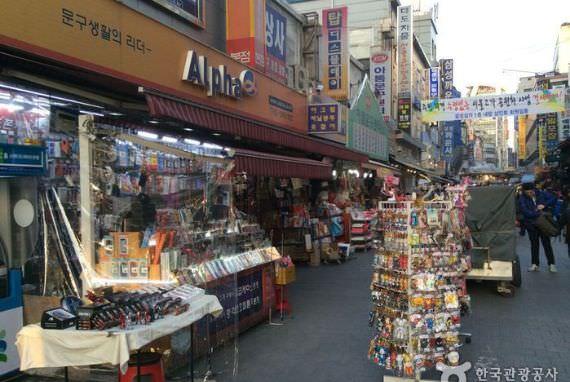Jalan Mungu (Alat Tulis) Pasar Namdaemun