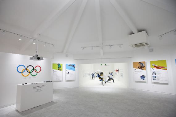 Pembukaan Pusat Promosi Olimpiade Musim Dingin Pyeongchang 2018