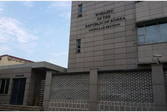 Kedutaan Besar Republik Korea Membuka Pendaftaran Baru Travel Agent Resmi