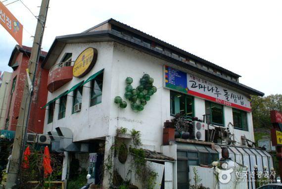 Restoran Gomanaru Dolssambap