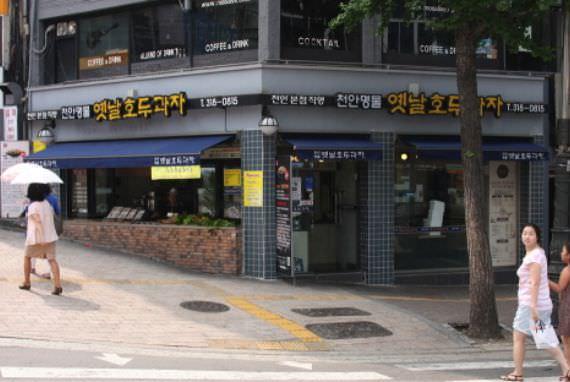 Toko Kue Cheonan Yennal Hodu-gwaja di Myeongdong