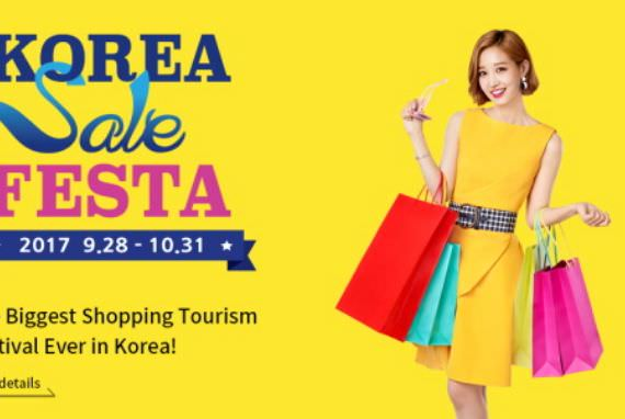 Korea Sale FESTA Kembali Lagi!