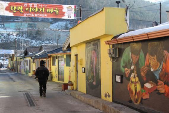 Desa Mural Taebaek Sangjang-dong