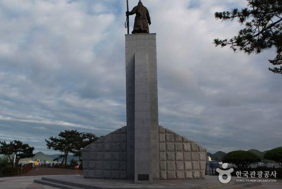 Taman Yi Sun-Sin