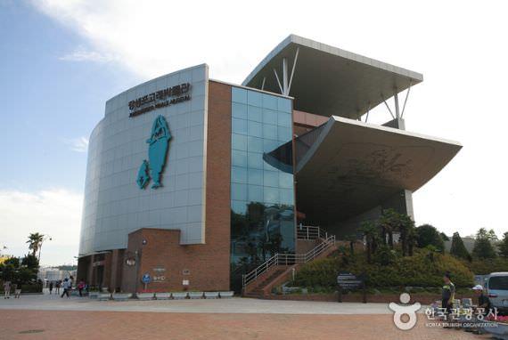 Museum Paus Jangsaengpo
