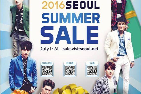 Obral Musim Panas Seoul, Diskon sampai 80% di bulan Juli!