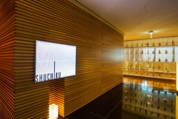 Shuchiku(63 Square)