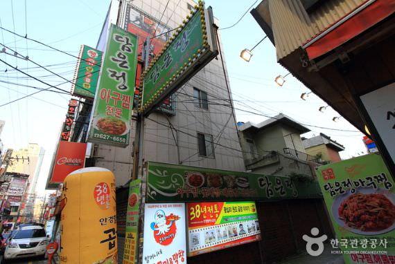 Restoran Dameunjeong