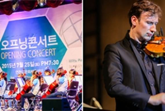 Festival Musik Internasional Yeoncheon DMZ untuk Memenuhi DMZ dengan Musik