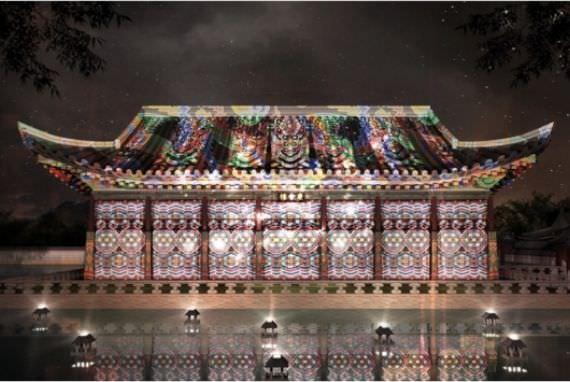 Istana Gyeongbokgung di Musim Gugur, Melintasi Jembatan Waktu