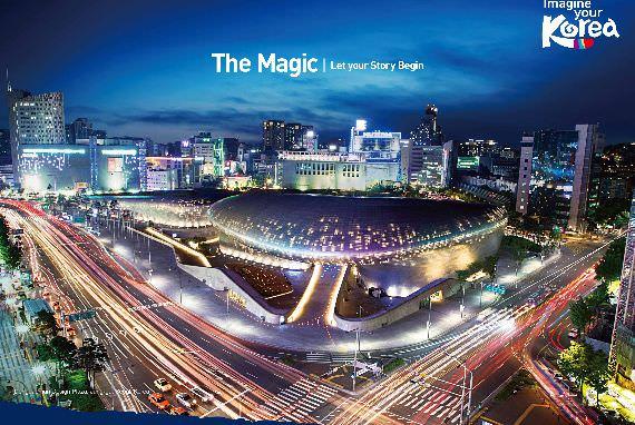 KTO Jakarta Bekerja Sama dengan LG Electronics untuk Mempromosikan Korea