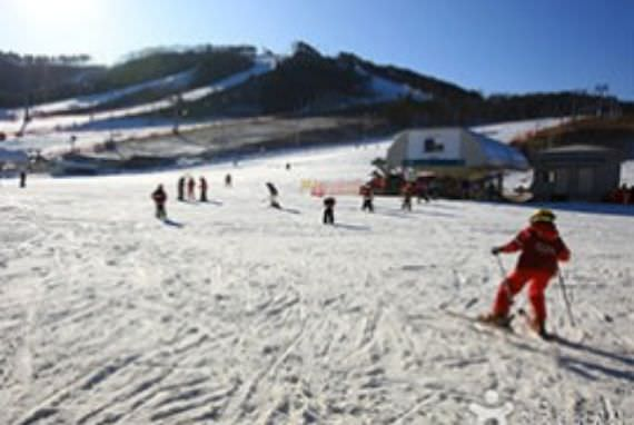 Foto Alpensia Ski Resort