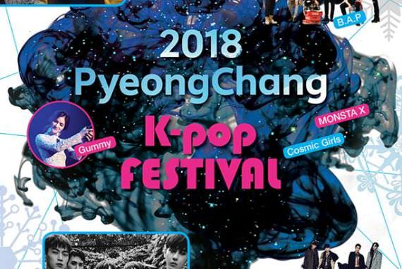 2018 PyeongChang K-pop Festival