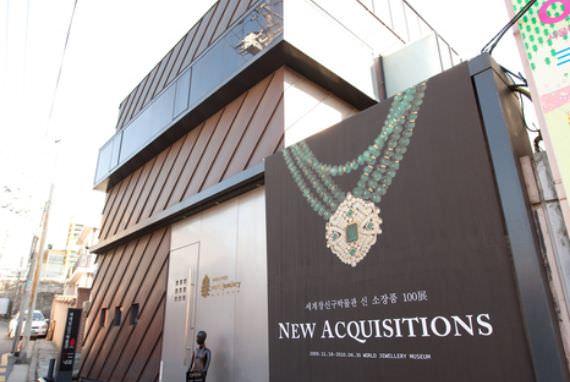 Museum Jewellery di Seoul