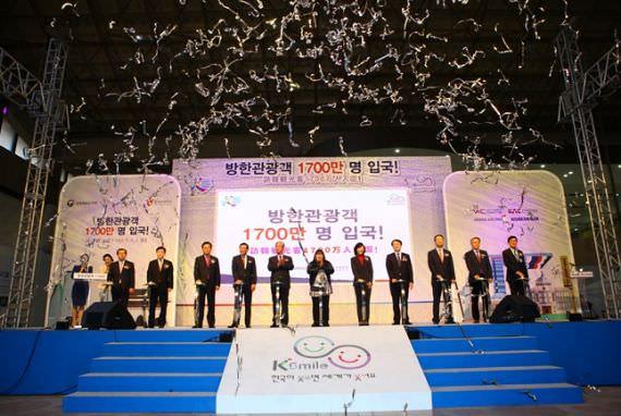 Korea Selatan Capai 17 Juta Wisatawan di Tahun 2016!