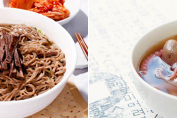 Korean Food Street