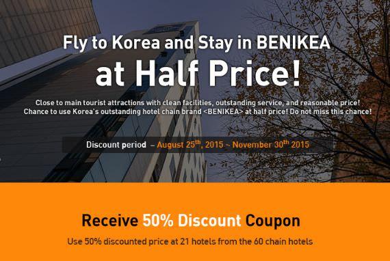 Terbang ke KOREA dan Menginap di BENIKEA dengan SETENGAN HARGA!