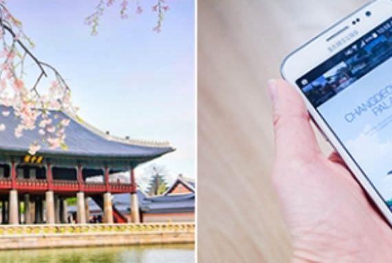 Aplikasi Panduan Mobile untuk Istana dan Kuil Jongmyo