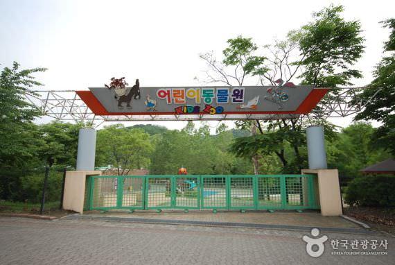 Kebun Binatang Seoul di Seoul Grand Park