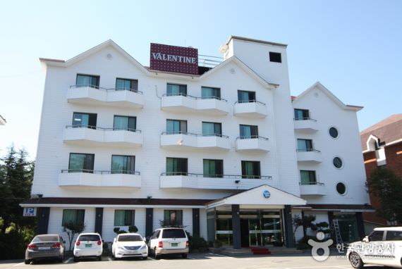 Hotel Valentine - Goodstay