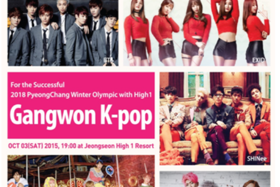 Konser K-Pop 'We Love Gangwon'