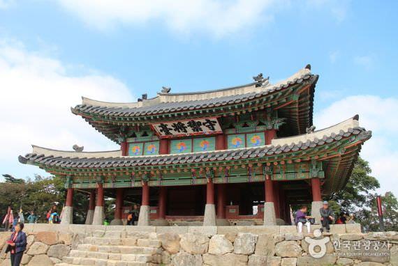 Sueojangdae