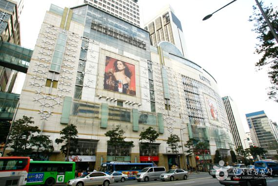 Lotte Department Store - Cabang Utama