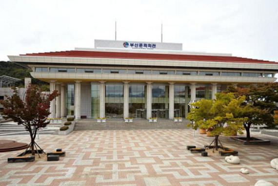 Pusat Budaya Busan (Busan Cultural Center)