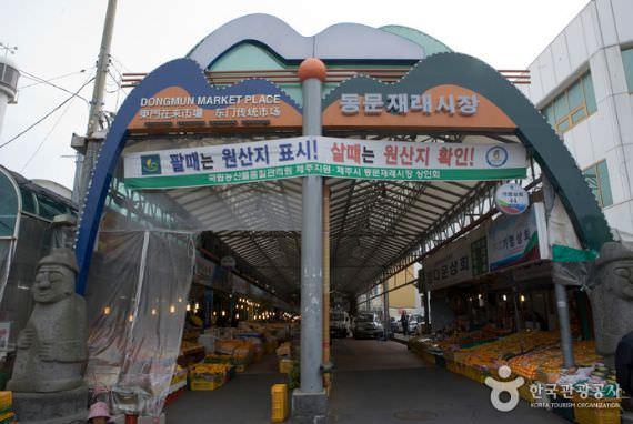 Pasar Tradisional Dongmun Jeju