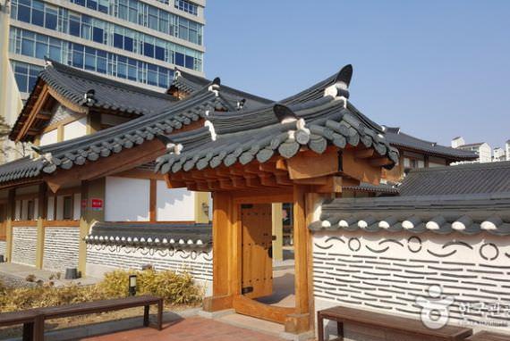 Pusat Budaya Goyang