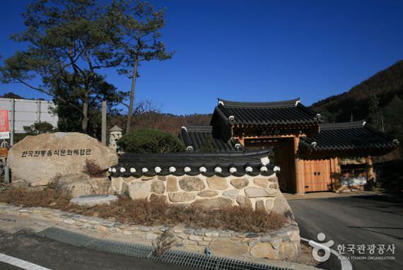 Jeonggangwon - Pusat Pengalaman Budaya Makanan Tradisional Korea
