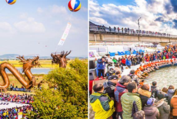 Festival-Festival yang Mewakili Korea di Tahun 2016