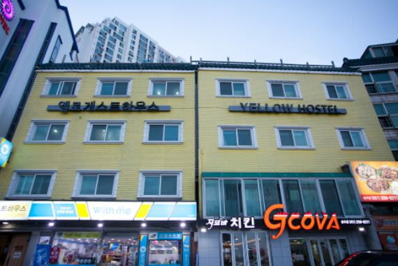 Yellow Hostel - Goodstay