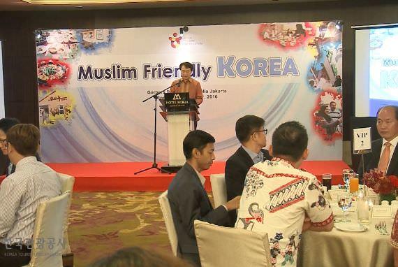 Korea Mulai Kembangkan Kampanye 'Muslim Friendly Korea'