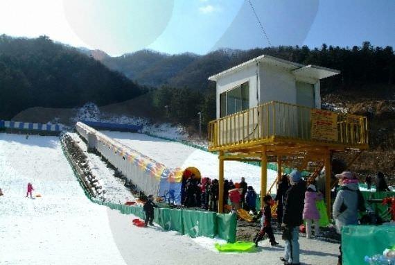 Bukit Seluncur Gapyeong