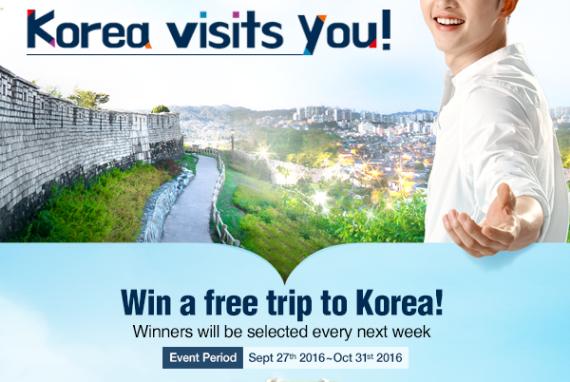 Menangkan Tiket  ke Korea Bersama 'Korea Visit You'